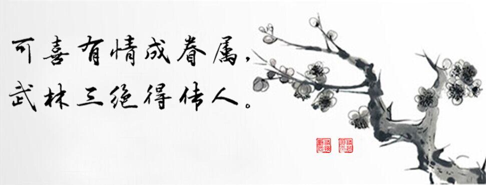 丝绸之路手绘图书签